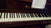 Фортепиано Беларусь акустическое