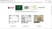 Требуется разработка дизайн интерьера квартиры