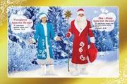 новогодние  костюмы пингвин,  снегурка,  пиратов.ремонт одежды.