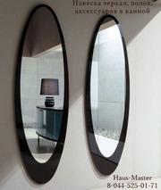Навеска полок,  зеркал,  аксессуаров в ванной. Минск.