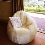 Кресло мешок Груша из меха
