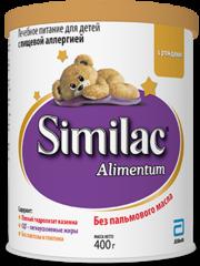 Сухая смесь Симилак Alimentum для детей с рождения.