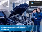 Техническое обслуживание Mercedes-Benz Минск