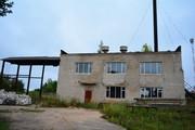 Продается производственное здание в аг. Негорелое 41 км от МКАД