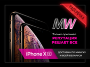 Оригинальный Apple iPhone Xs