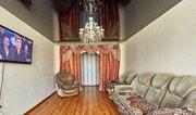 Продается 3 комнатная квартира в Минске,  ул. Алтайская,  д.166/1