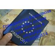 Помощь в получении гражданства в странах ЕвроСоюза