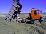 Самосвал 20 тонн