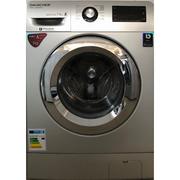 Ремонт стиральных машин Минск