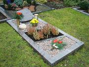 Благоустройство могил и облагораживание мест захоронения.