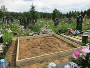 Благоустройство мест захоронения,  могил. Низкие цены.