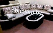Ремонт мягкой мебели в Минске и области .