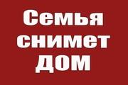 Сниму дом в Заболотье,  Загорье,  Николаевичи (Смолевичский район)