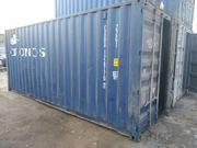 Купить морские контейнеры 40 футов НС