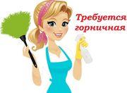 Работа женщине до 45 лет для обслуживания домовладения